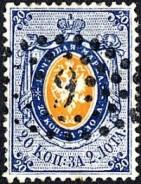 Lots et vracs de timbres de collection Europe de l'est - Philatélie Xavier Martinaud