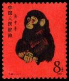 Lots et vracs de timbres de collection Asie - Philatélie Xavier Martinaud